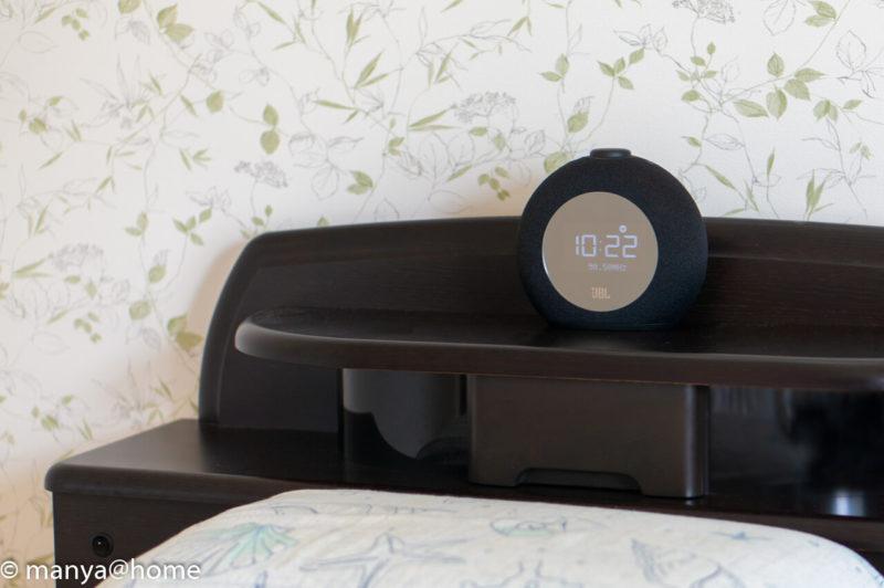 JBL HORIZON2 ベッドサイド設置