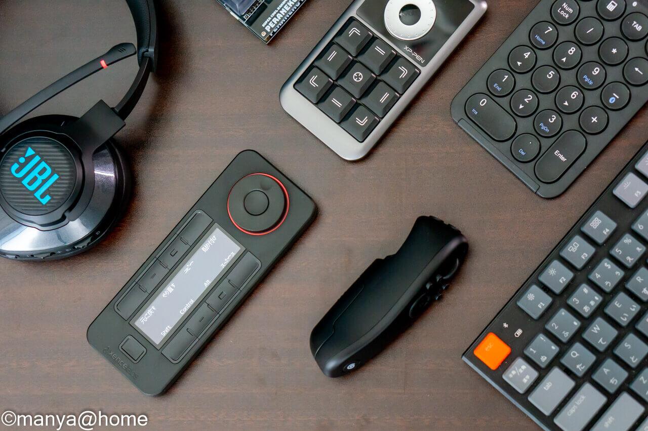 左手デバイス集合写真 タブメイト、xp-pen、センスラボ、iclever