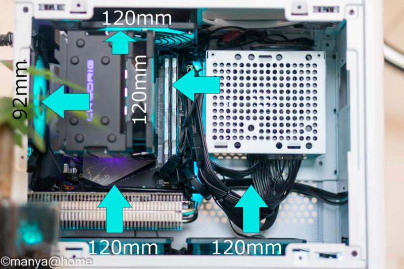 Ryzen5600X MINI-ITX ケースファン構成