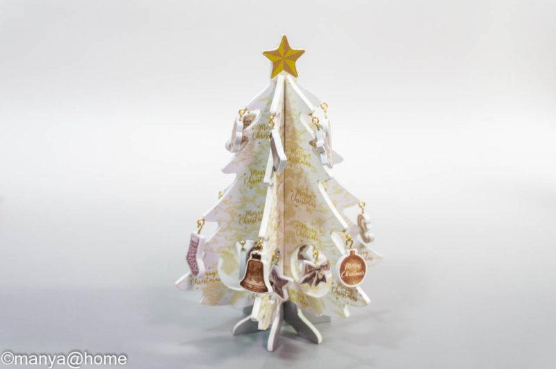 【3COINS CHRISTMAS】MDFツリー 完成