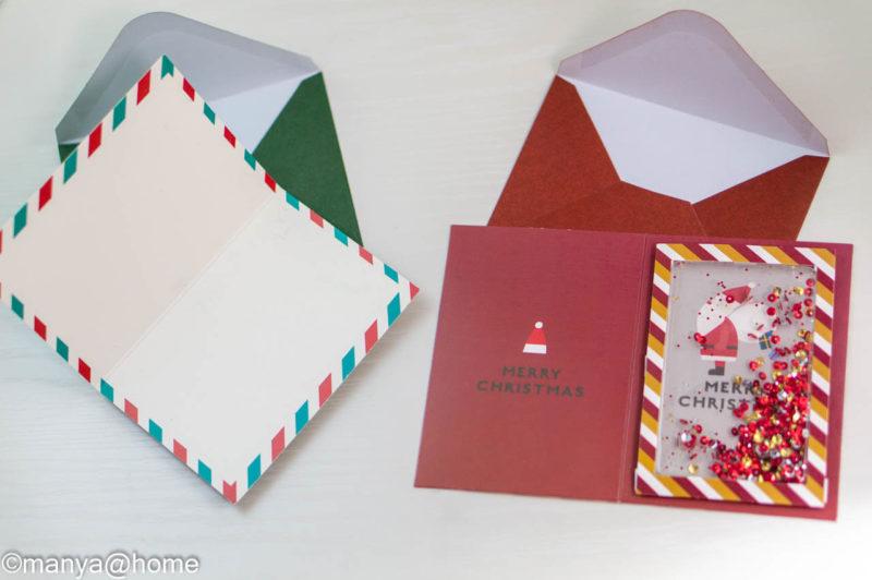 【3COINS CHRISTMAS】しゃかしゃかギフトカード 2P