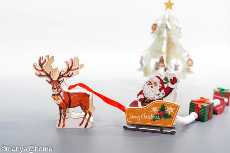 【3COINS CHRISTMAS】MDFトレイン アップ