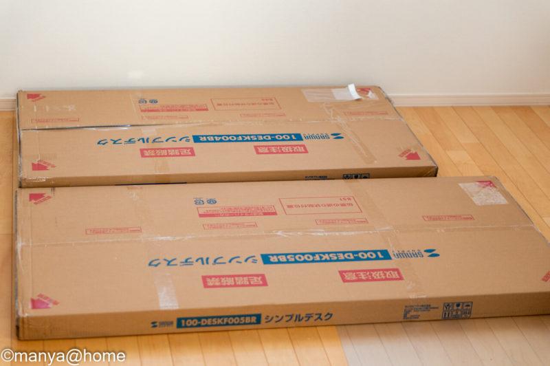 サンワダイレクト シンプルデスク梱包 幅120cm、140cm