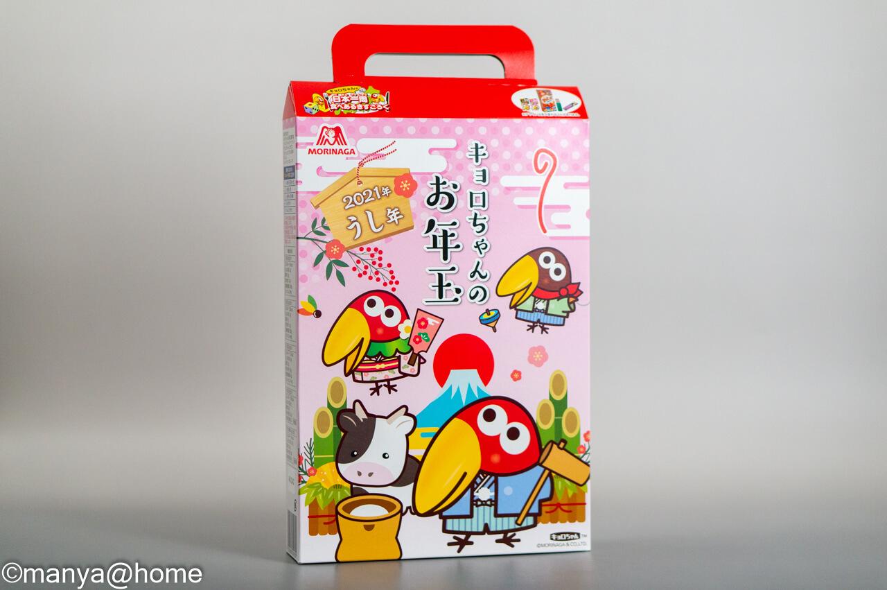 森永菓子詰合せ キョロちゃんのお年玉菓子箱