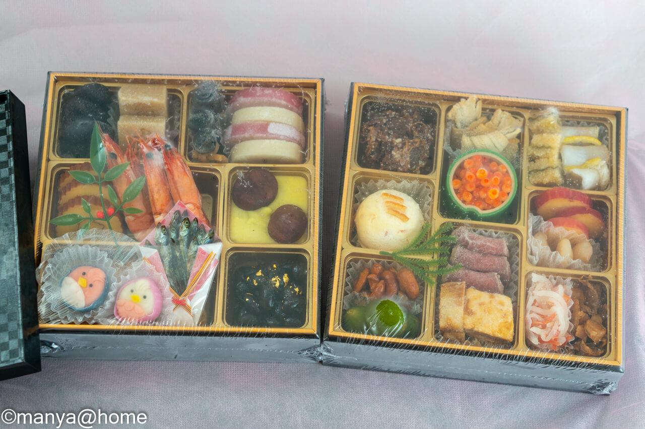 くら寿司特製おせち 二段重 お食事券2,000円分付