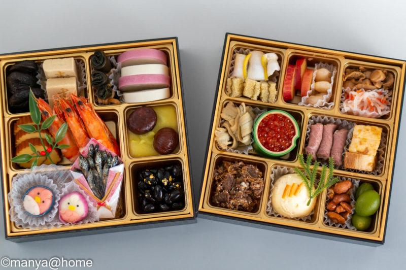 くら寿司特製おせち 二段重 お食事券2,000円分付 シュリンク無し