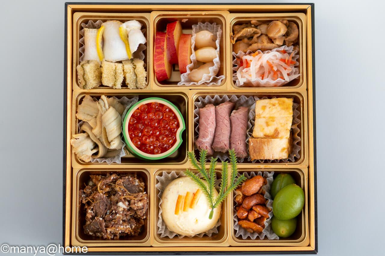 くら寿司特製おせち 二段重 弐の重