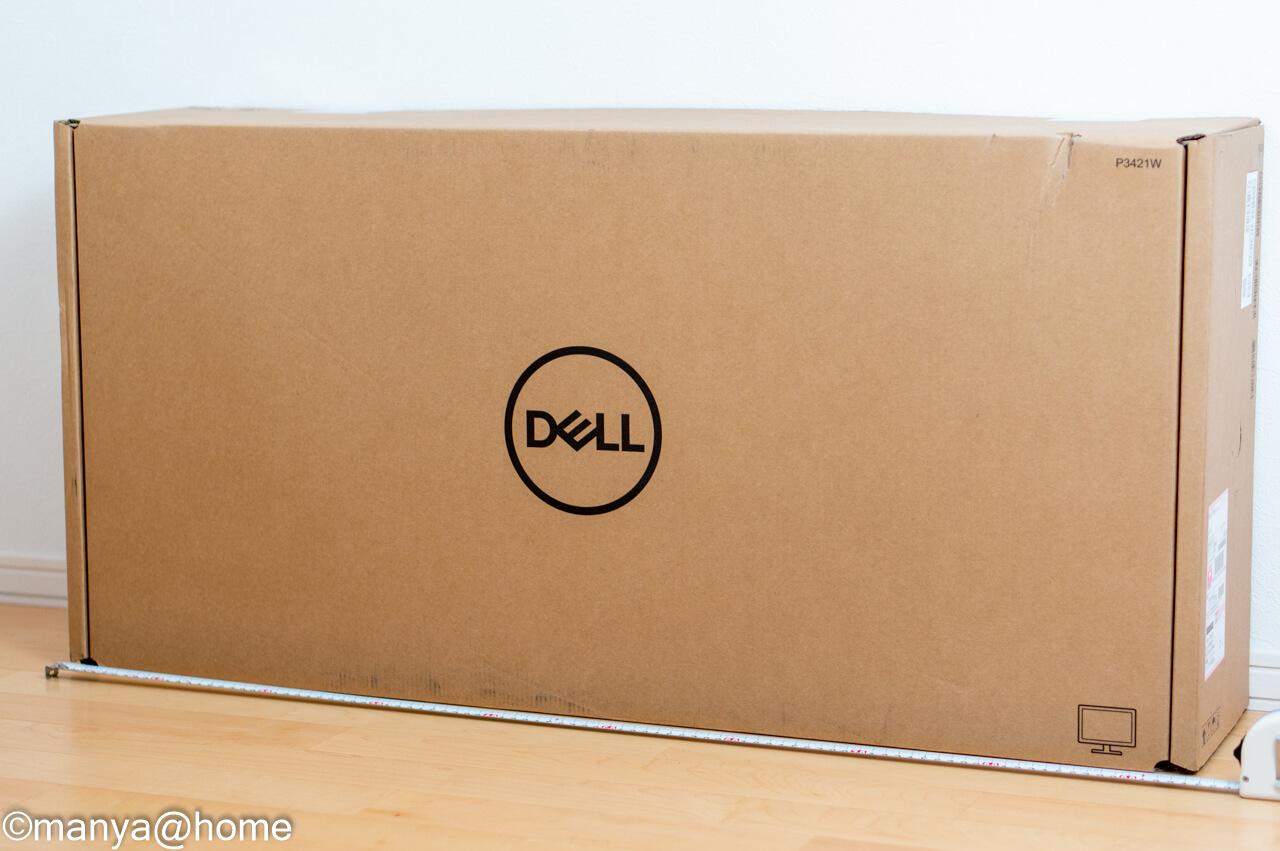DELL P3421W ウルトラワイドモニター 外箱