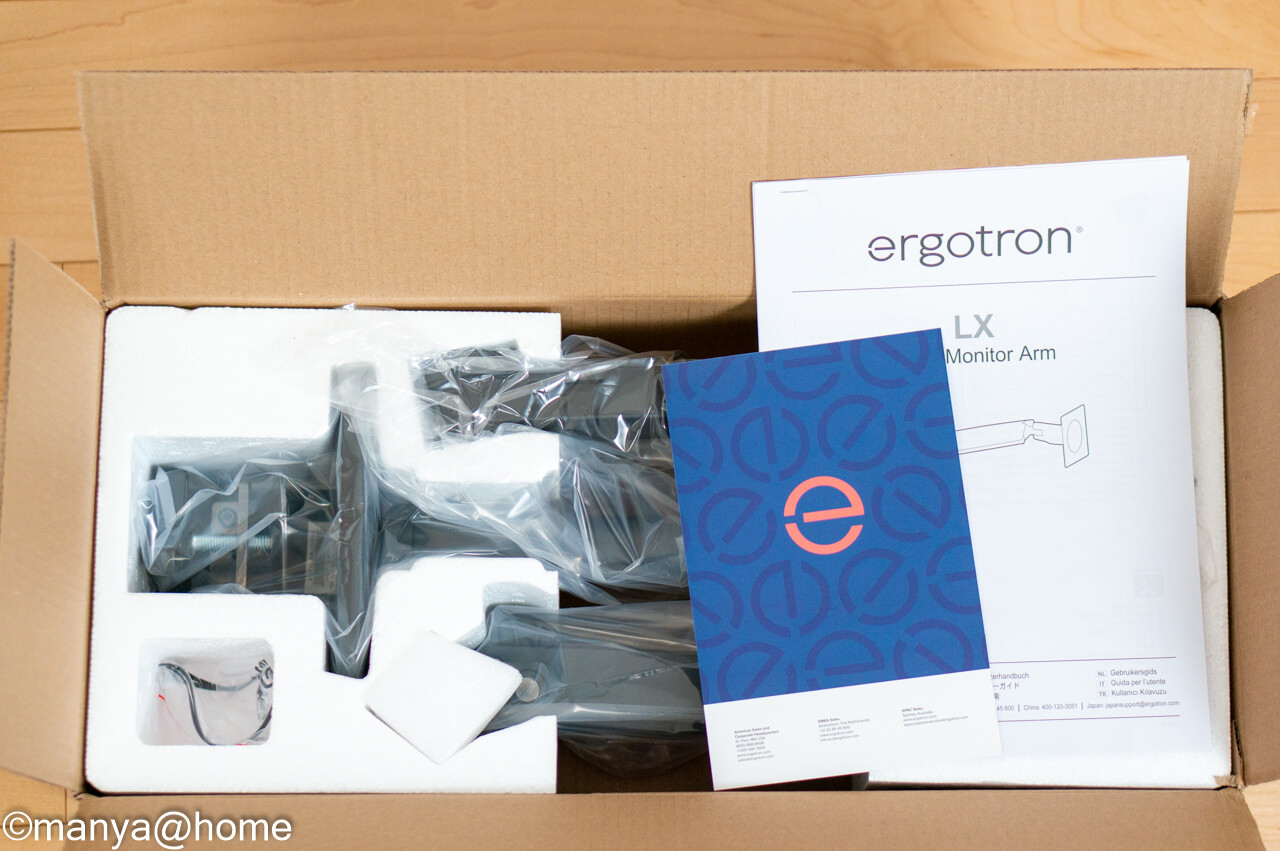 エルゴトロン LX デスクマウント 梱包