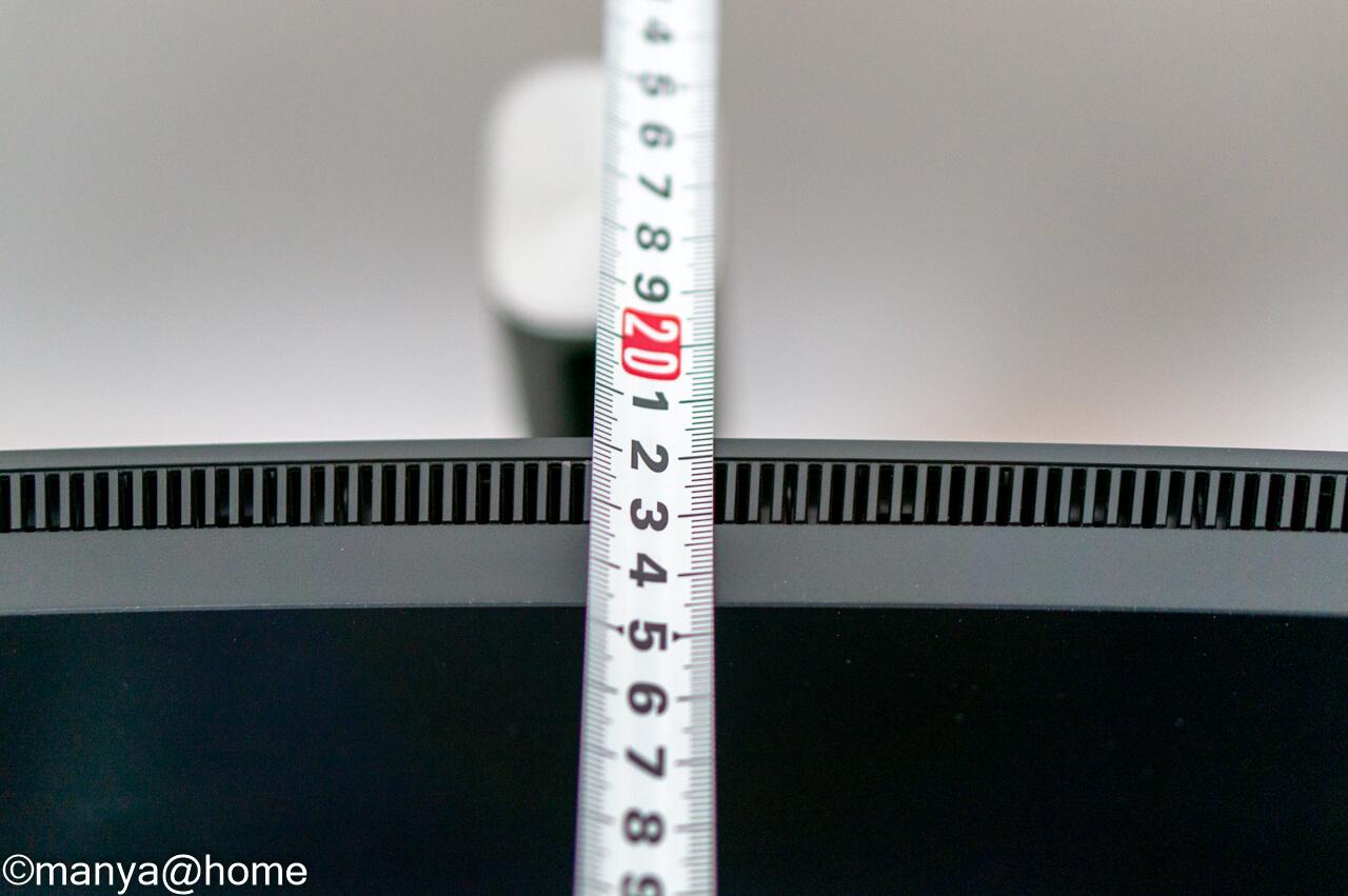 DELL P3421W ウルトラワイドモニター 壁からの距離