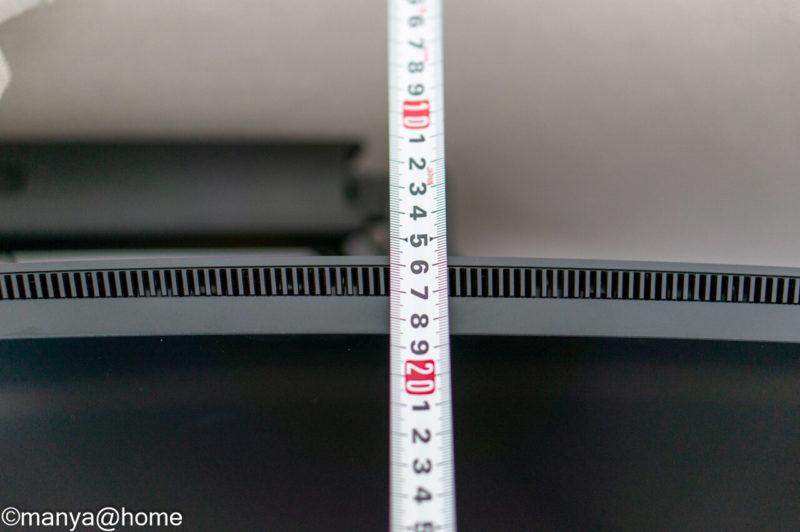 DELL P3421W ウルトラワイドモニター エルゴトロン使用時の奥行