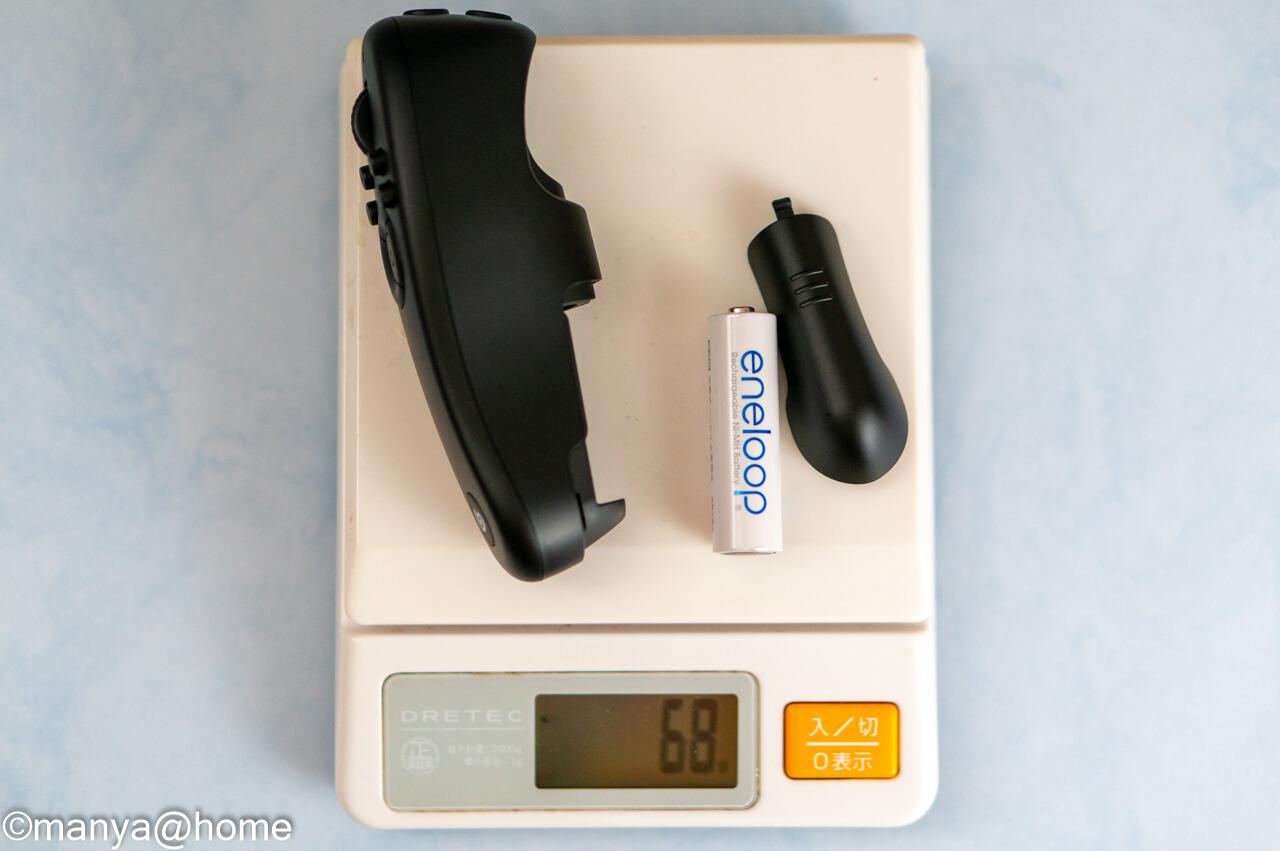 タブメイト(CLIP STUDIO TABMATE)エネループ込重量