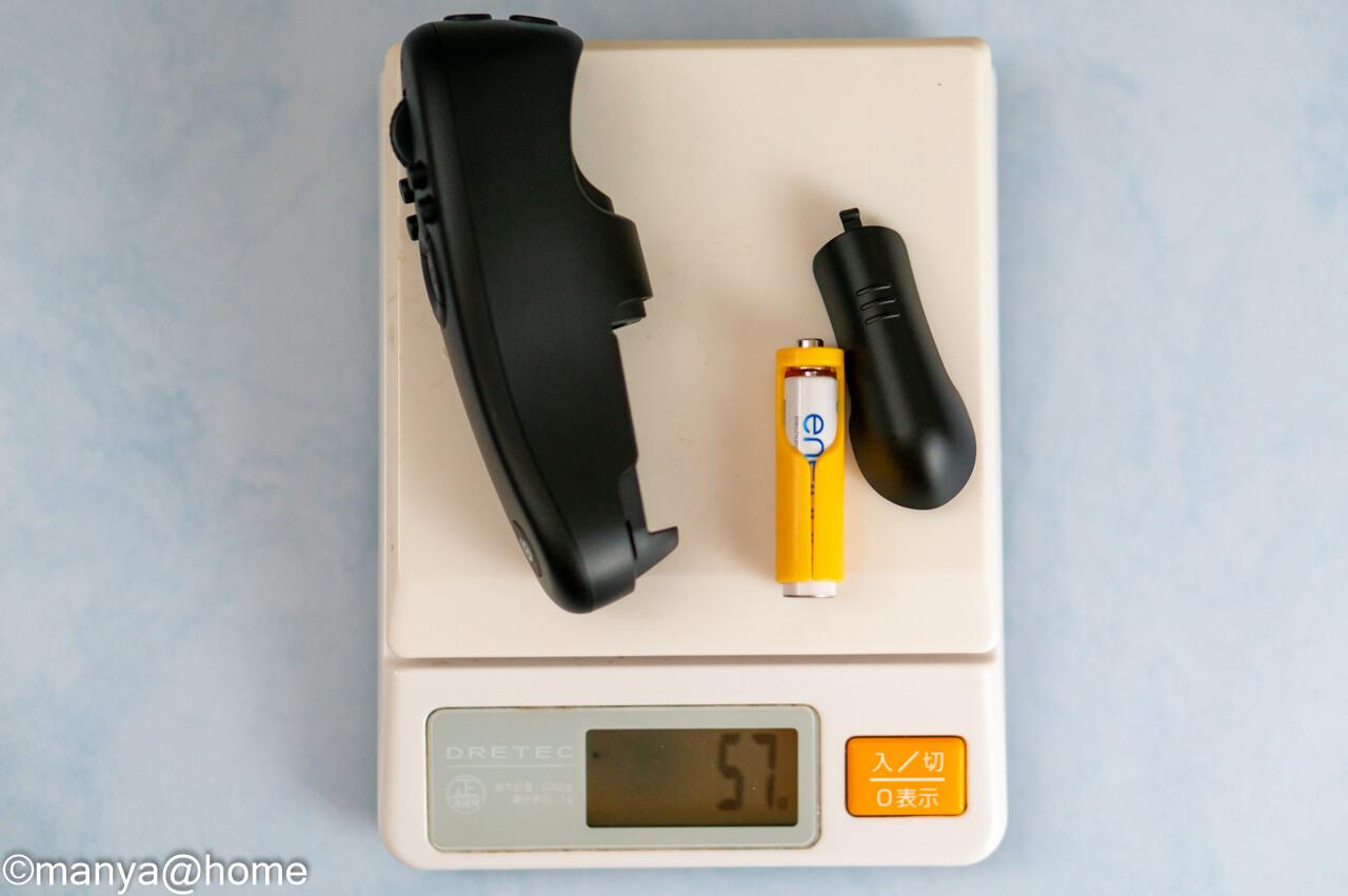 タブメイト(CLIP STUDIO TABMATE)単4エネループ込重量