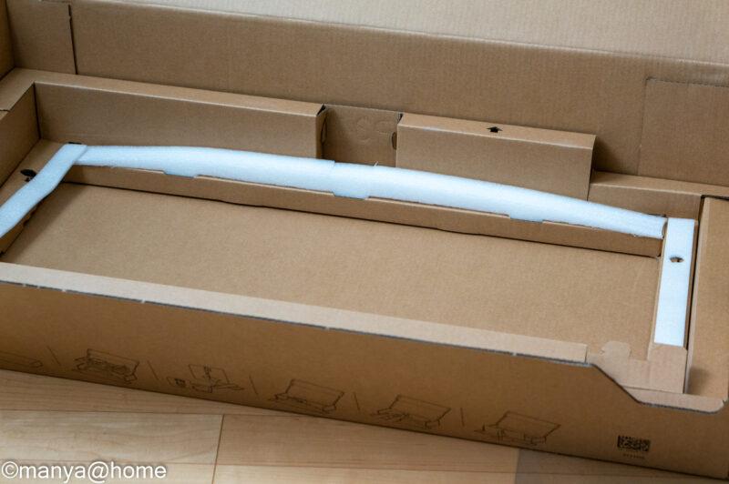 DELL P3421W ウルトラワイドモニター 箱 モニター面梱包材