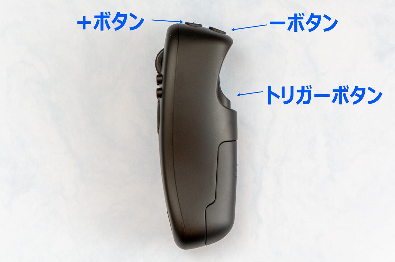 タブメイト(CLIP STUDIO TABMATE)ボタン配置側面