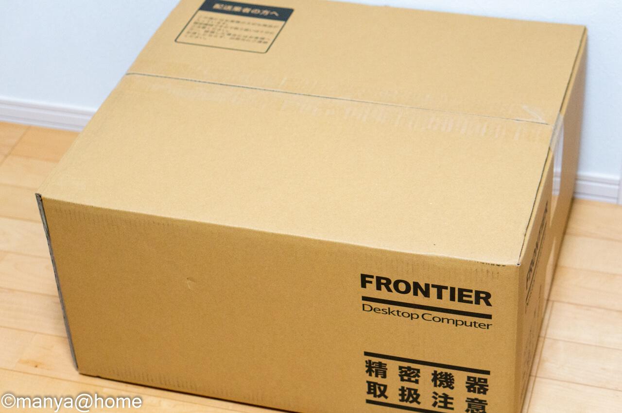 FRONTIER BTO「FRGAB550/WS11/NTK」発送状態
