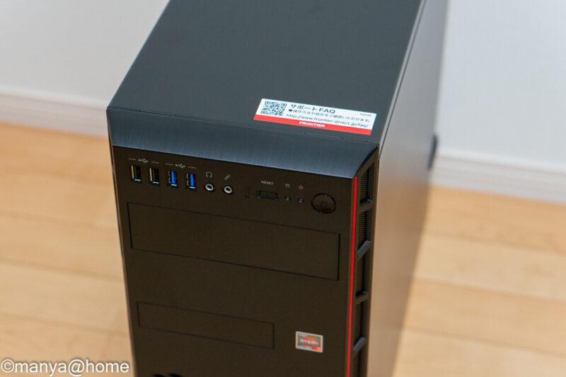 FRONTIER BTO「FRGAB550/WS11/NTK」フロントスイッチ類