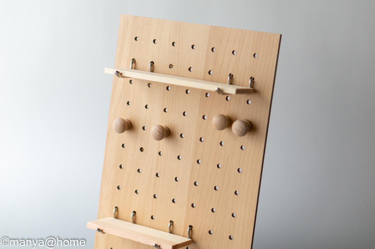 DAISO デザインボード 使用例