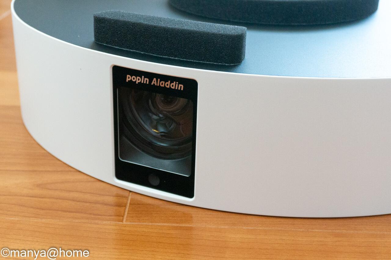 popIn Aladdin 2本体側面短焦点レンズ