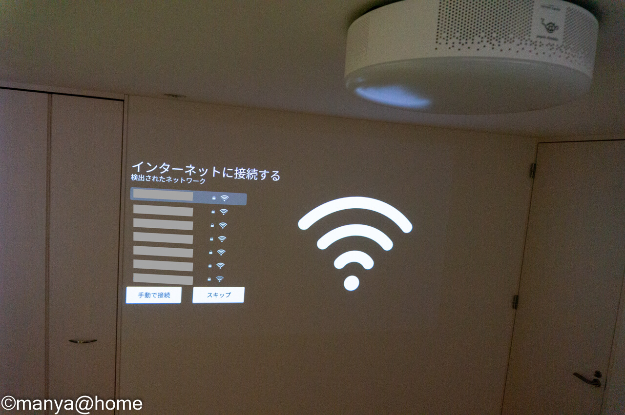 popIn Aladdin 2 ネットワーク接続