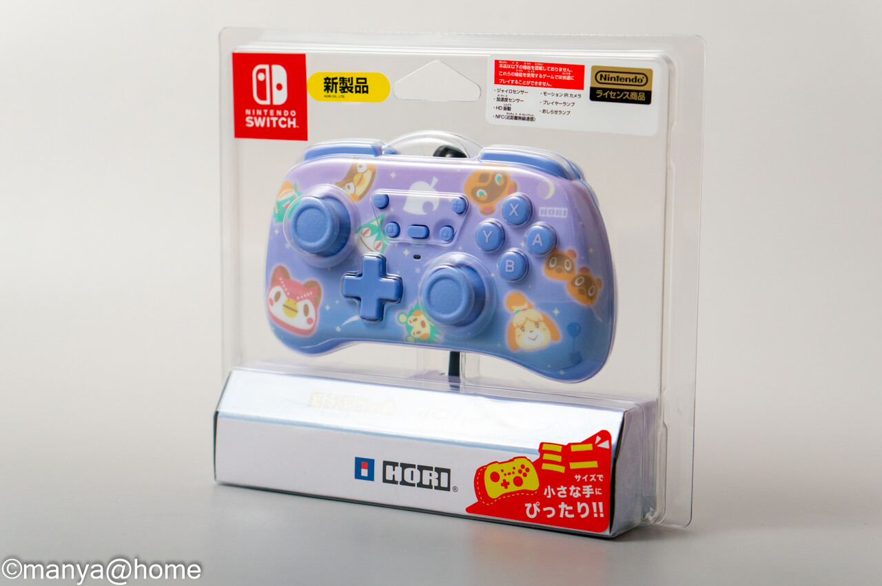 どうぶつの森 ホリパッドミニ for Nintendo Switch パッケージ