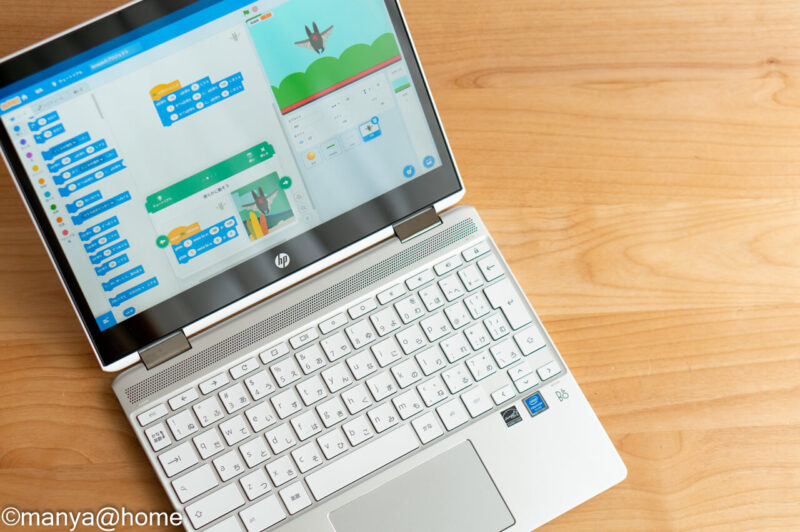 Chromebookプログラミング