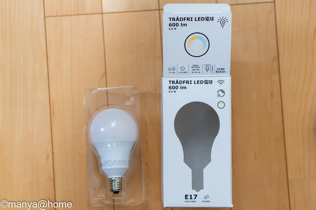 IKEA LED電球「トロードフリ」E17 600ルーメン