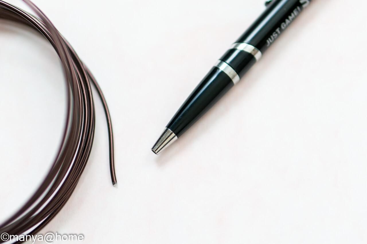 端の処理はペンなどでも代用可能