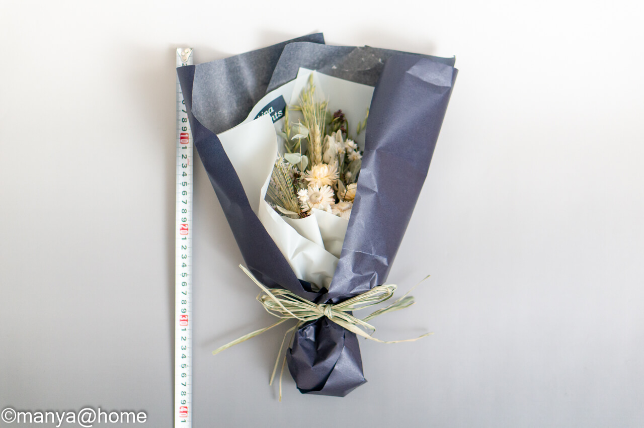 蓼科プランツ ドライフラワーの花束 ひすい 縦