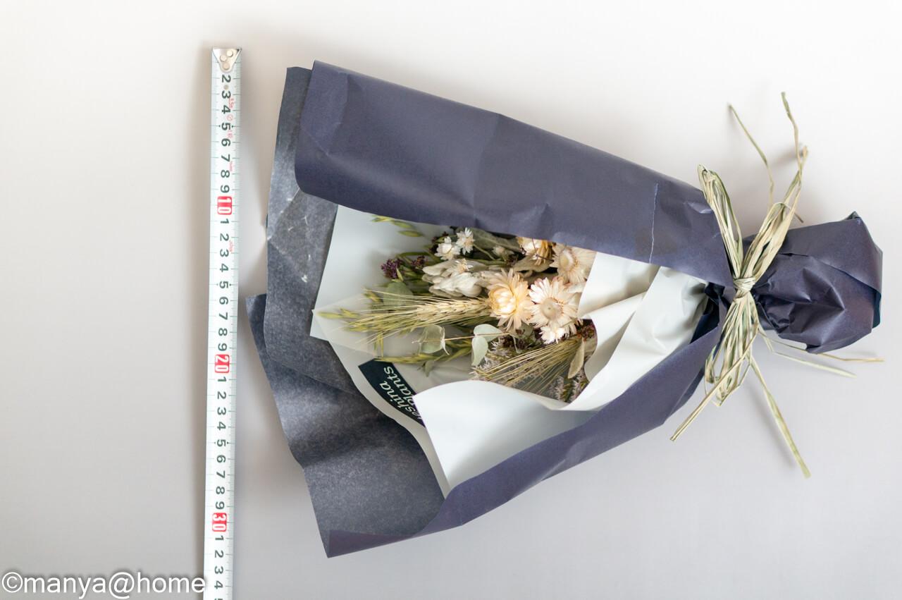 蓼科プランツ ドライフラワーの花束 ひすい 横