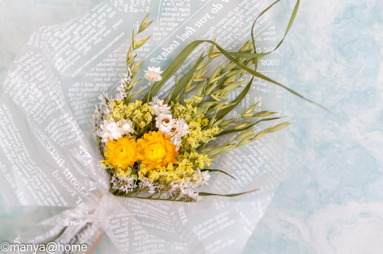 1,000円ポッキリ 高原の花束