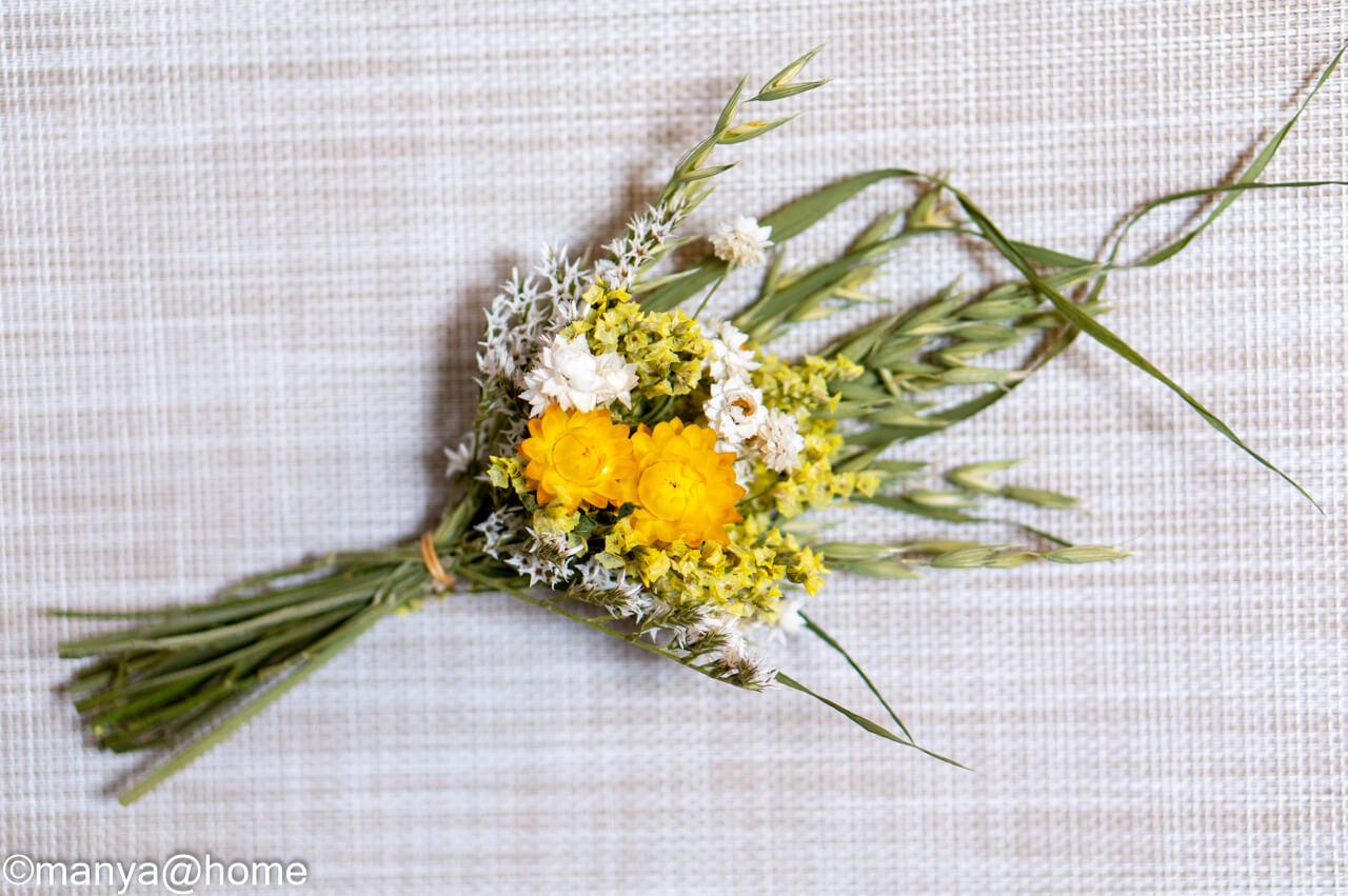 高原の花束 包み紙なし