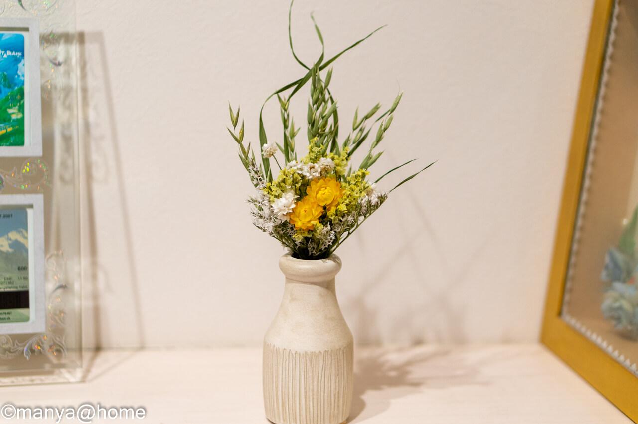 1,000円ポッキリ 高原の花束 フラワーベース