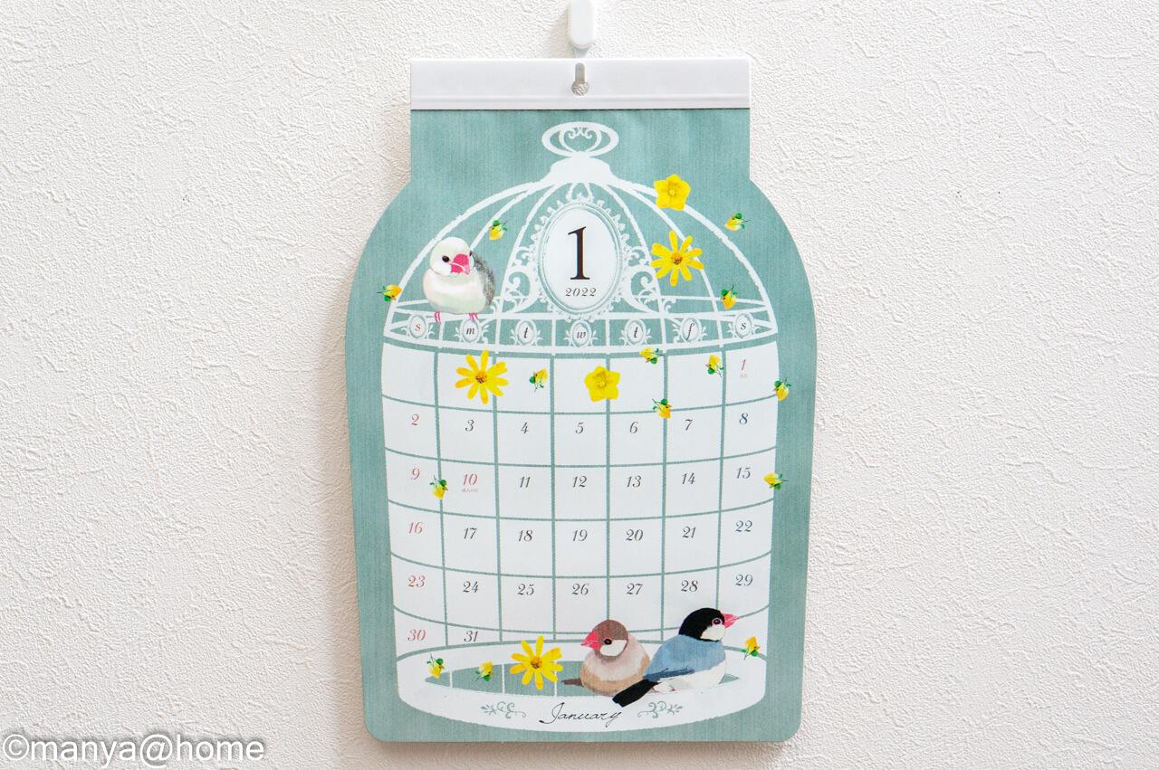 Seria(セリア) ダイカット壁掛けカレンダー 鳥かご2022