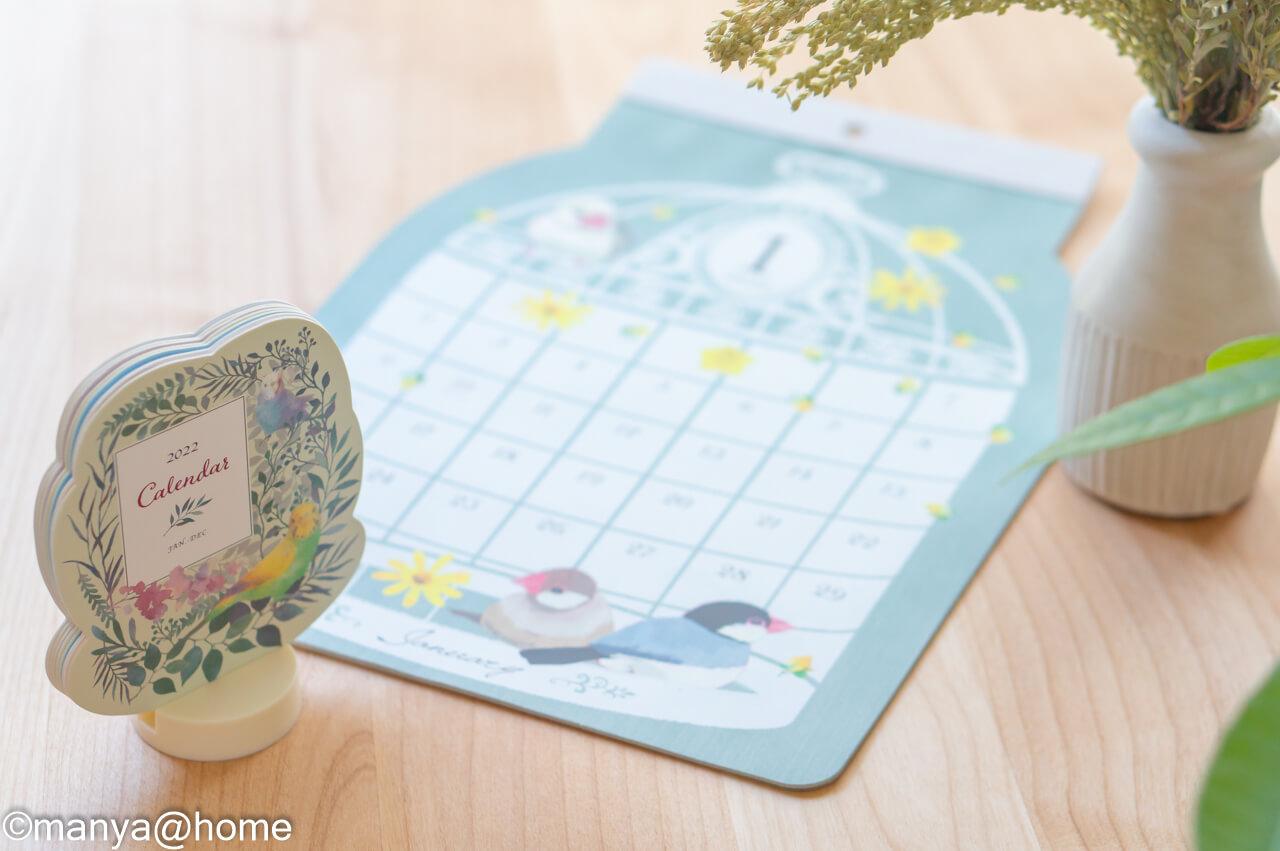 Seria(セリア) ダイカット卓上カレンダー2022 鳥と花 卓上設置