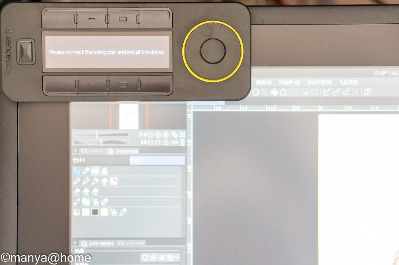 Xencelabs クイッキーズリモート左手デバイス 液タブ左上端