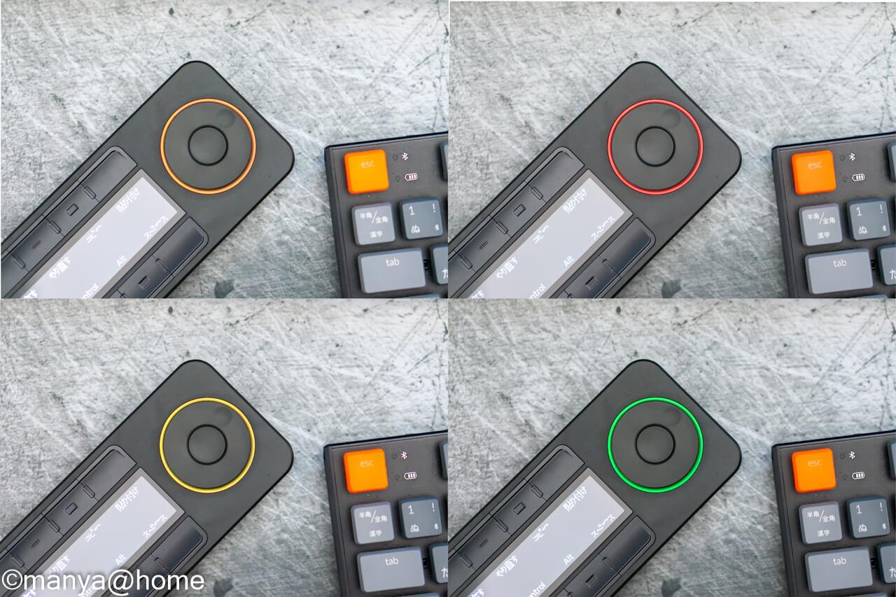 Xencelabs クイッキーズリモート LEDリングカラー